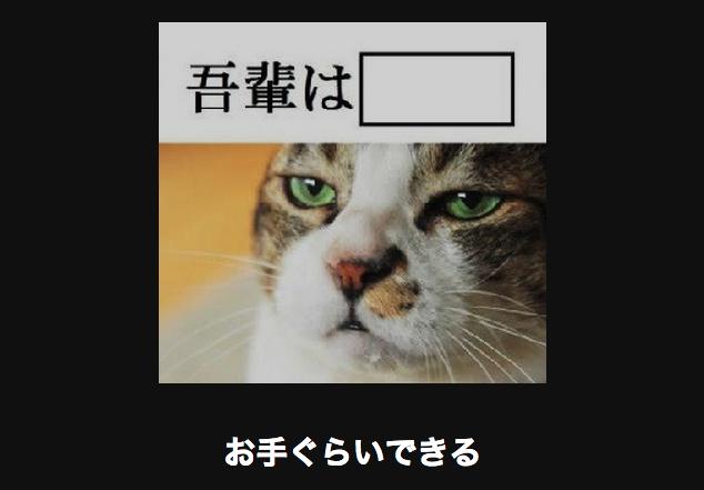 15227 ネコ