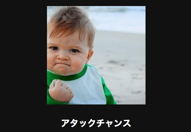 スクリーンショット 2015-06-20 16.03.48