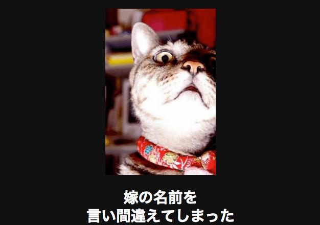 スクリーンショット 2015-06-28 13.10.20