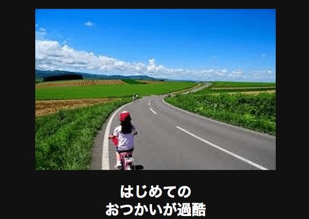 スクリーンショット 2015-06-20 15.14.33