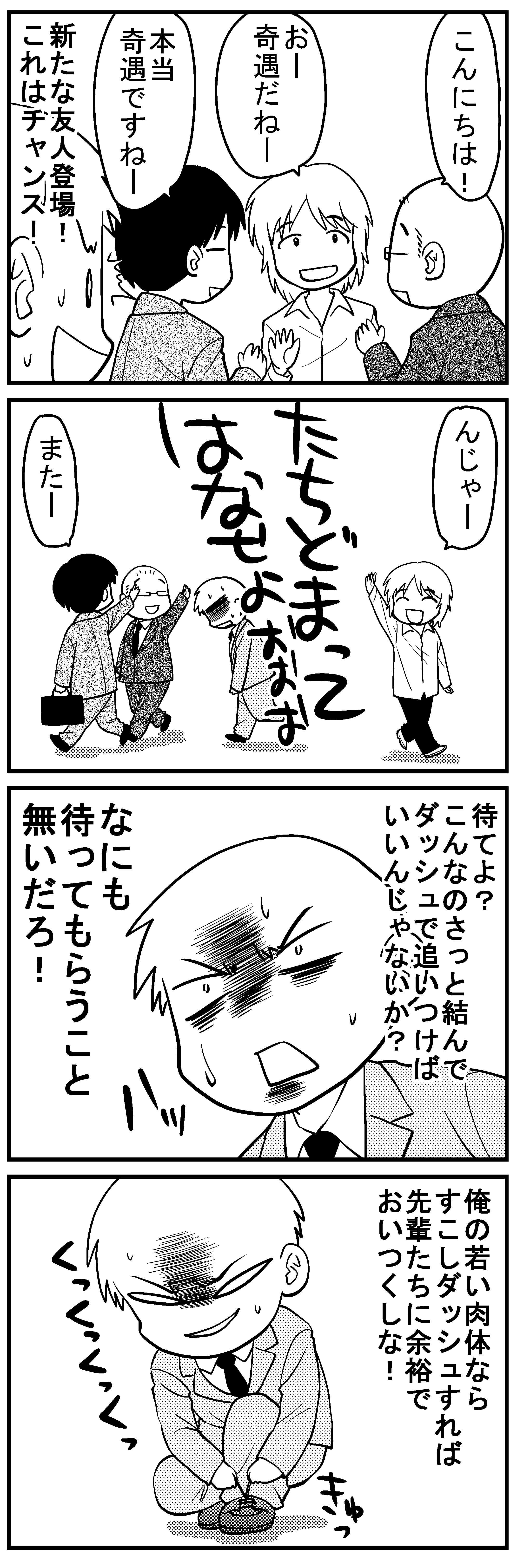 深読み君7 のコピー 2_mini (1)