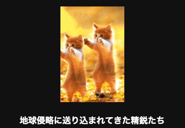 スクリーンショット 2015-06-17 17.04.21
