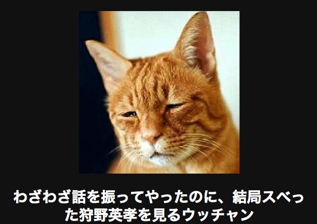 スクリーンショット 2015-06-13 20.47.20