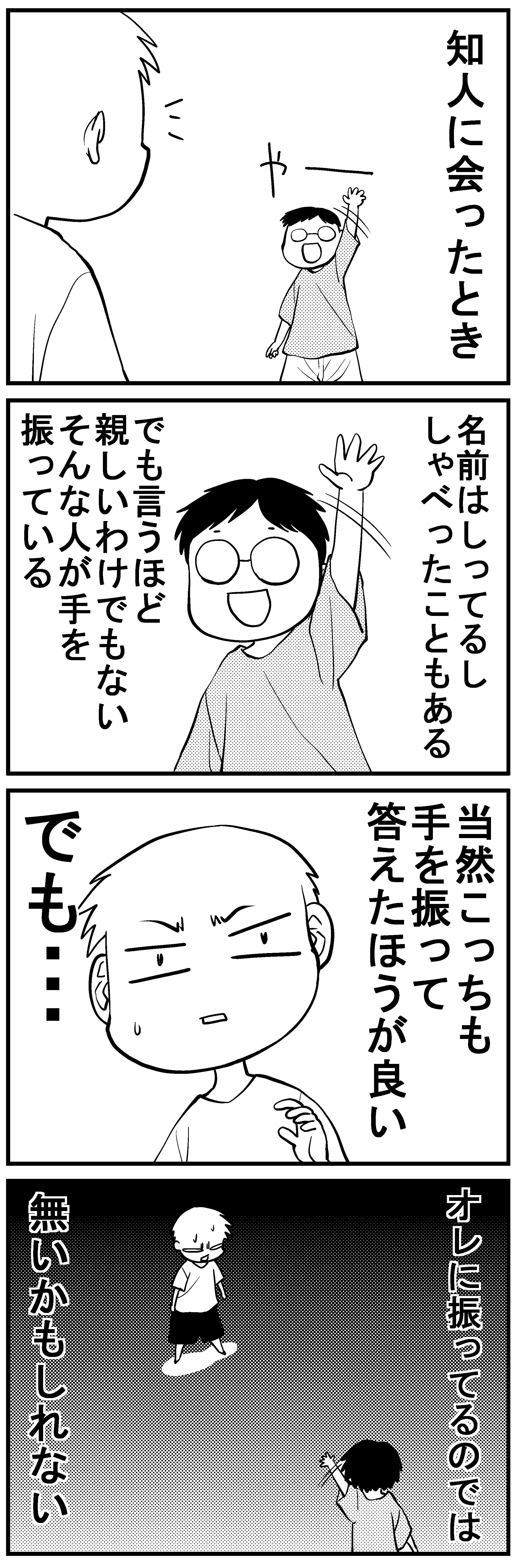 深読み君4_mini