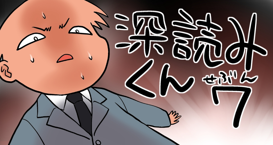 №043 25歳 人妻をイカセまくりセックス 一見奥様とは思えない奥様GET!!