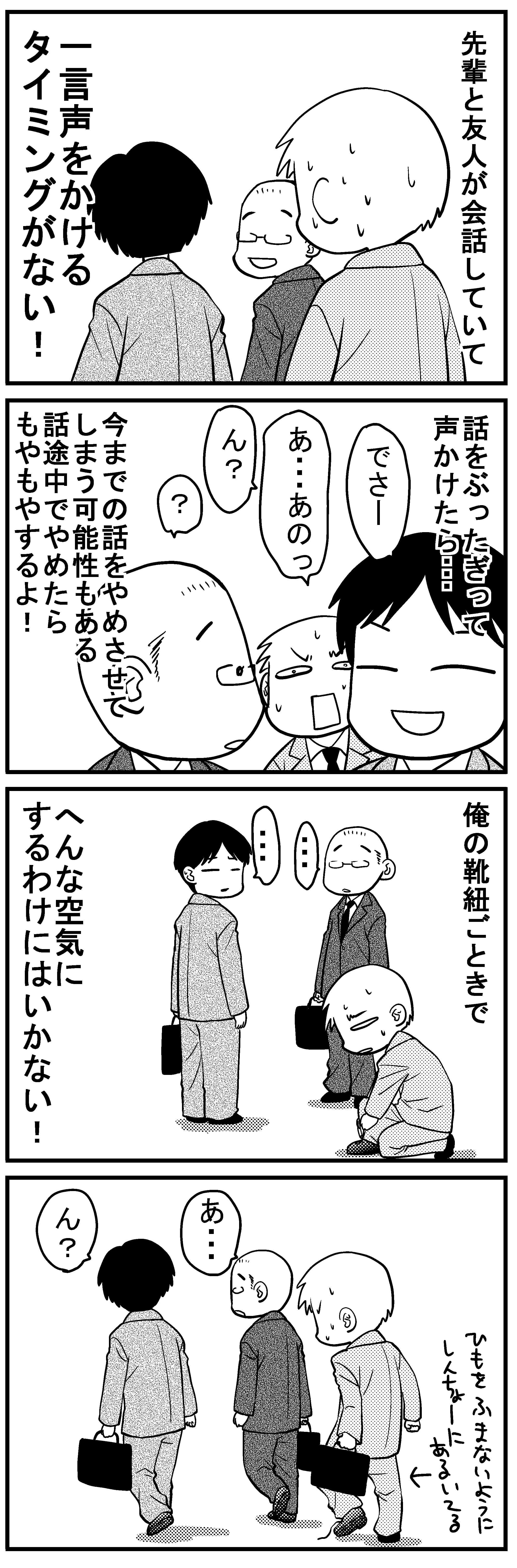 深読み君7 のコピー_mini (1)
