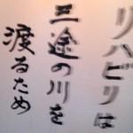 【おじいちゃんが詠んだ衝撃の俳句】暑さもふっ飛ぶ爆笑エピソード14選