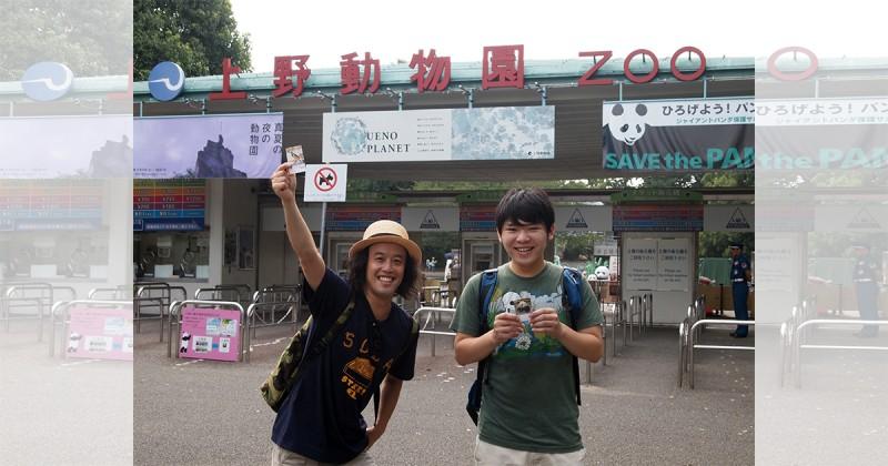 パンダは瞬殺!上野動物園でパンダは見ては行けない理由とは? – CuRAZY [クレイジー]