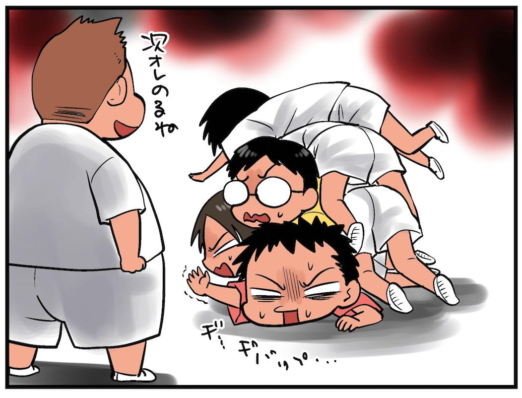 スクリーンショット 2015-09-03 10.20.04