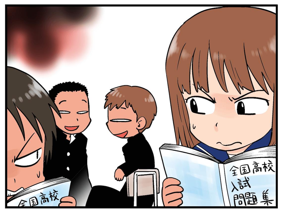 スクリーンショット 2015-09-12 16.25.01
