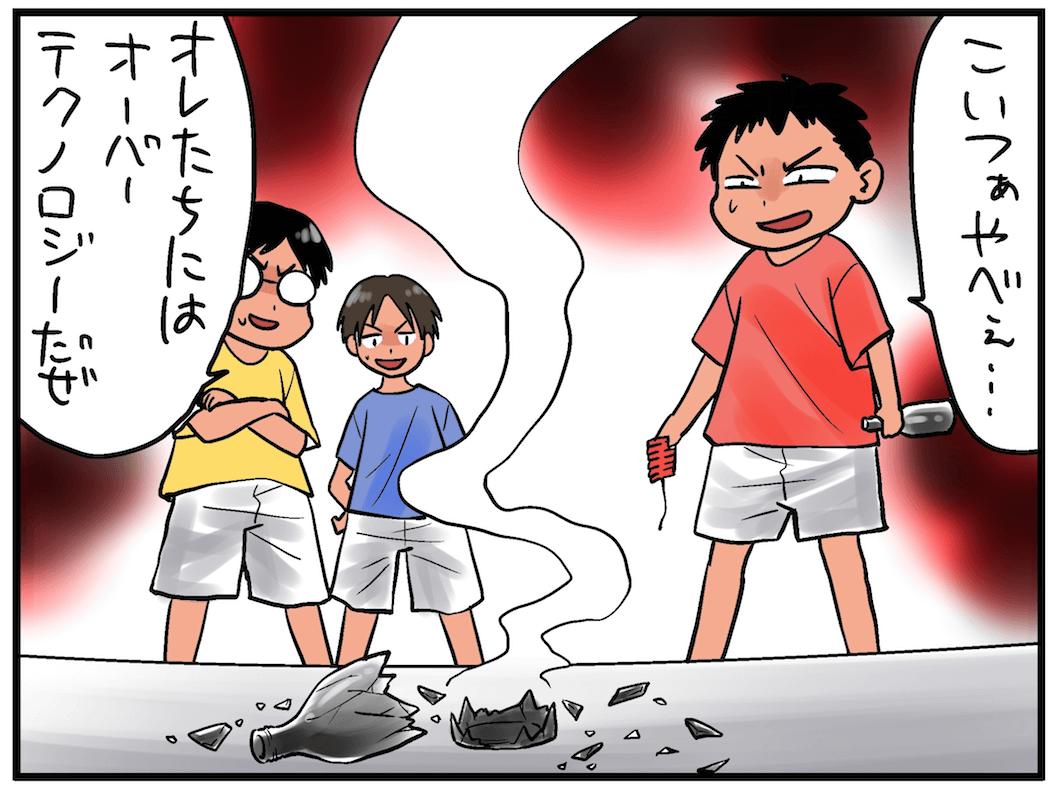 スクリーンショット 2015-09-03 10.19.49