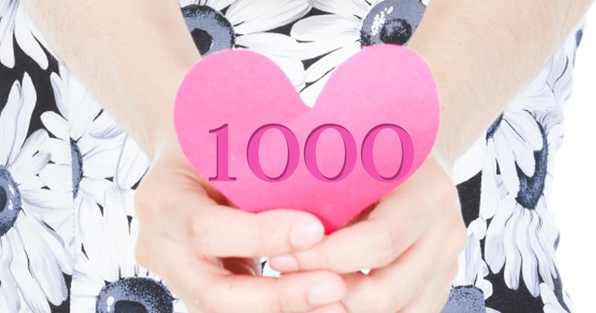 1000人
