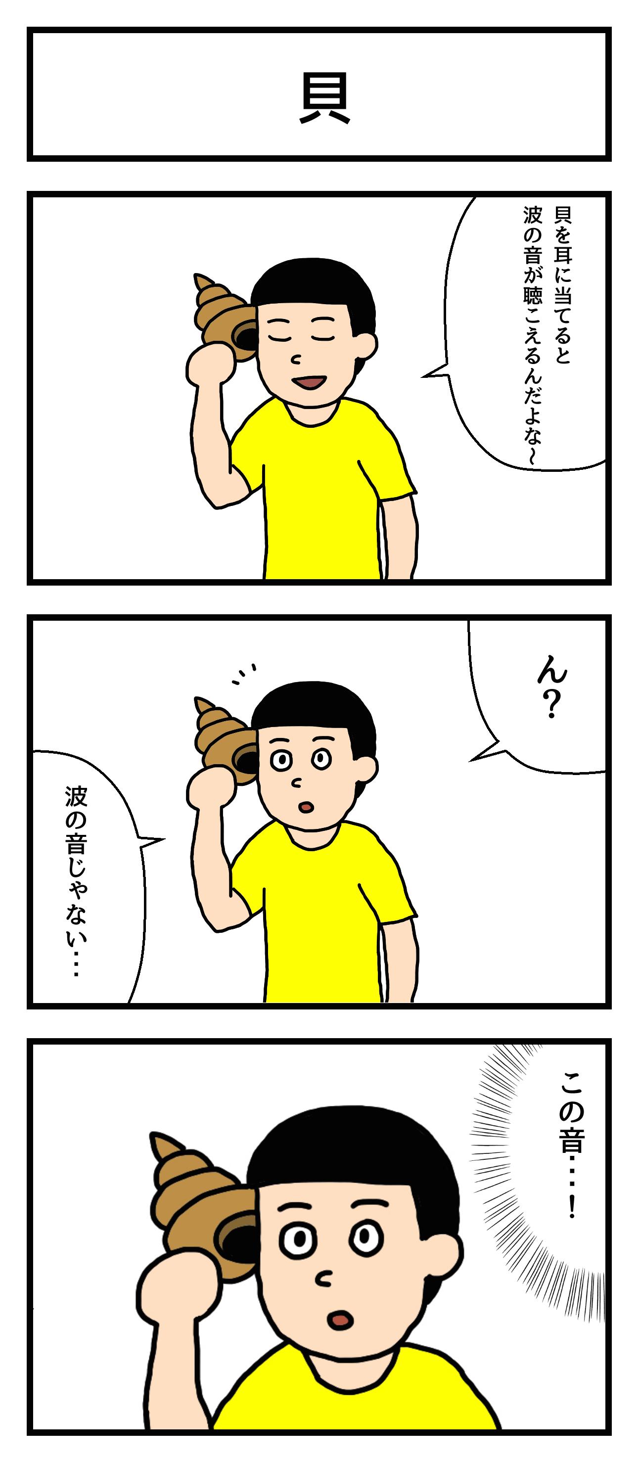 VシネマSEXシーンデイリーモーション動画 www.welcon.top VシネマSEXシーンデ