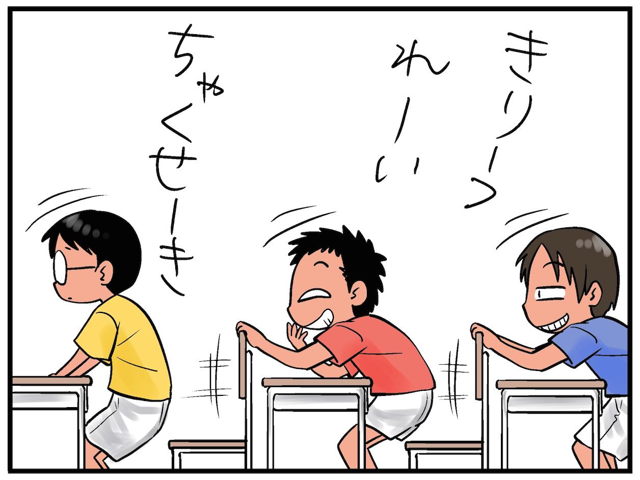 スクリーンショット 2015-09-03 10.18.58