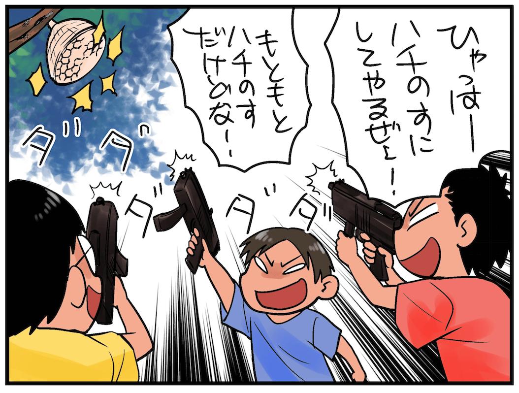 スクリーンショット 2015-09-03 10.19.56