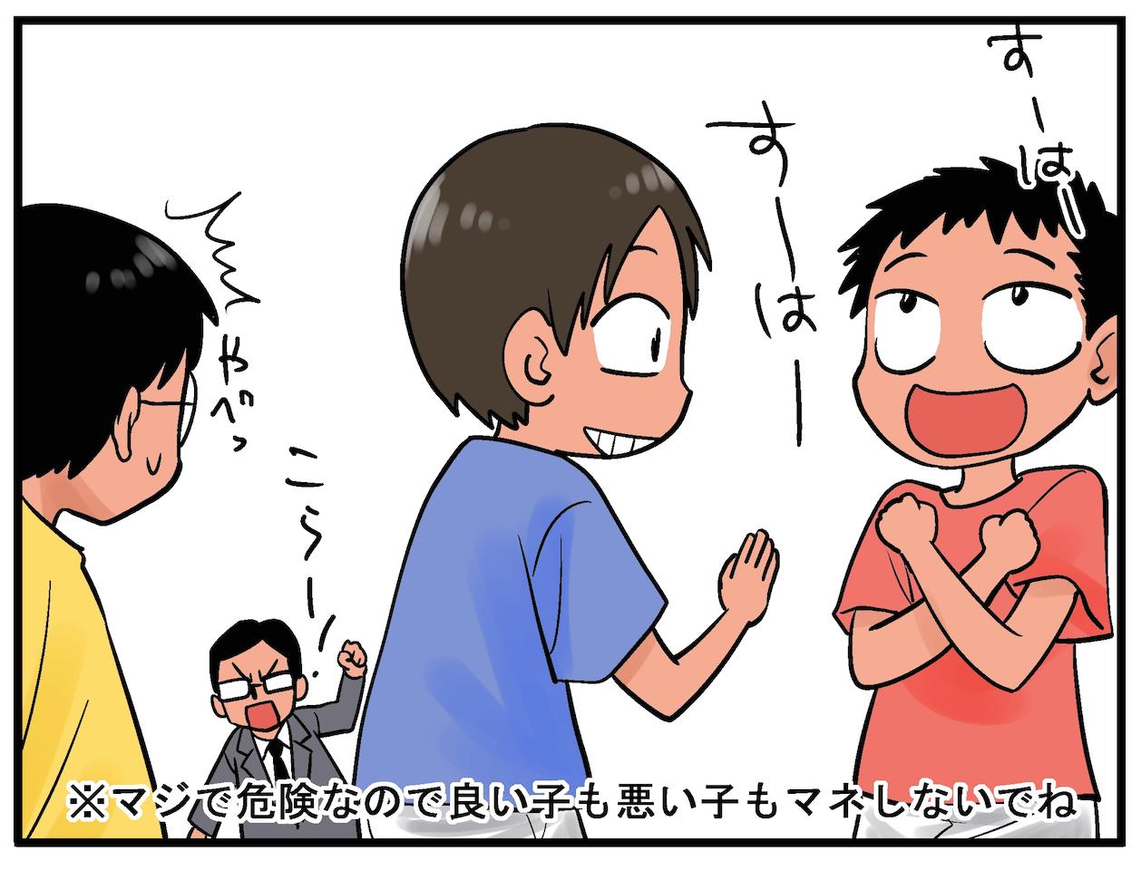 スクリーンショット 2015-09-03 10.18.51