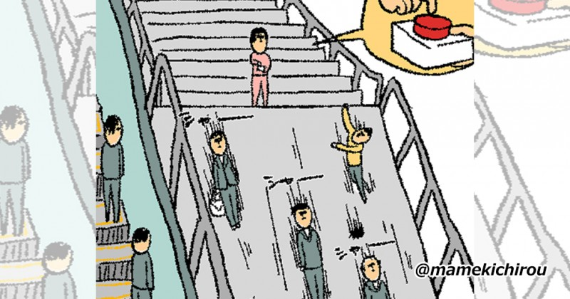 ガンバレ日本人!おつかれモードの社会人に読んでほしい秀逸なつぶやき15選