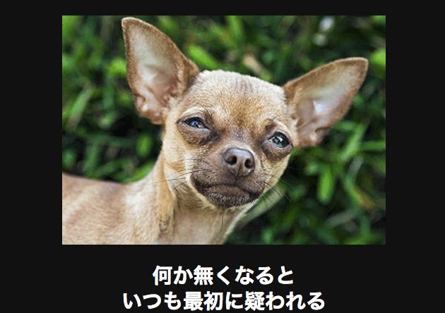 スクリーンショット 2015-09-26 20.03.56