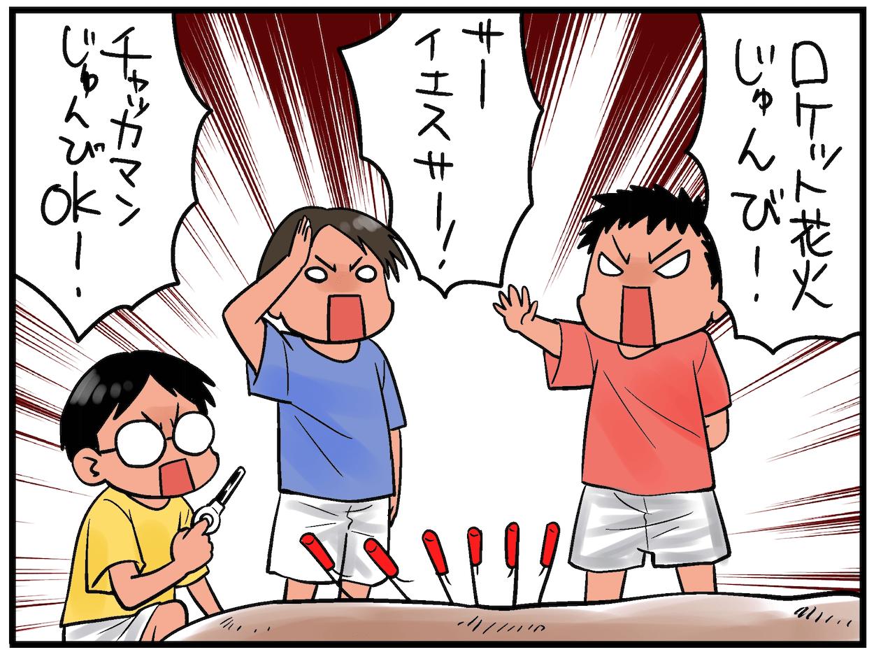 スクリーンショット 2015-09-03 10.19.05