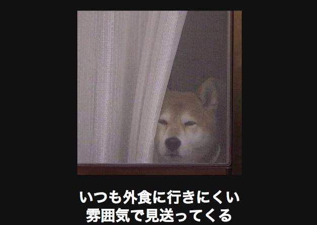 スクリーンショット 2015-09-16 17.58.10
