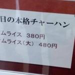 【日本には天才がたくさんいます!】思わず2度見する秀逸なつぶやき12選