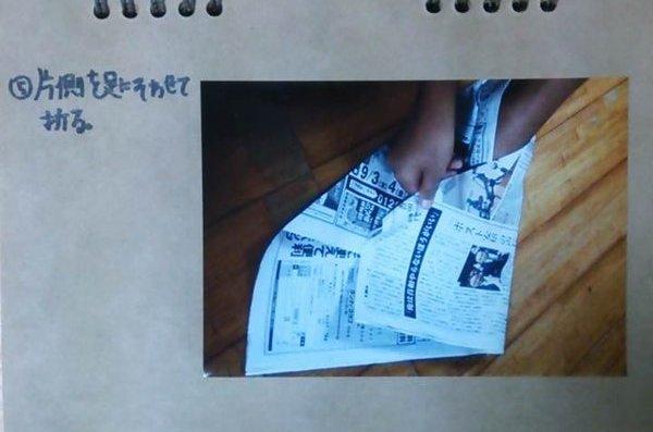 !小学生が夏休みの自由研究 ... : 小学2年生夏休み自由研究 : 夏休み