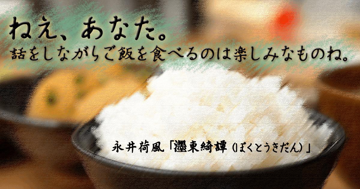 文学-11
