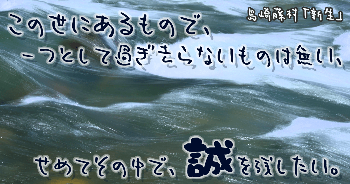 こりゃ深い!美しすぎる日本文学の一節に趣を感じる(12選 ...
