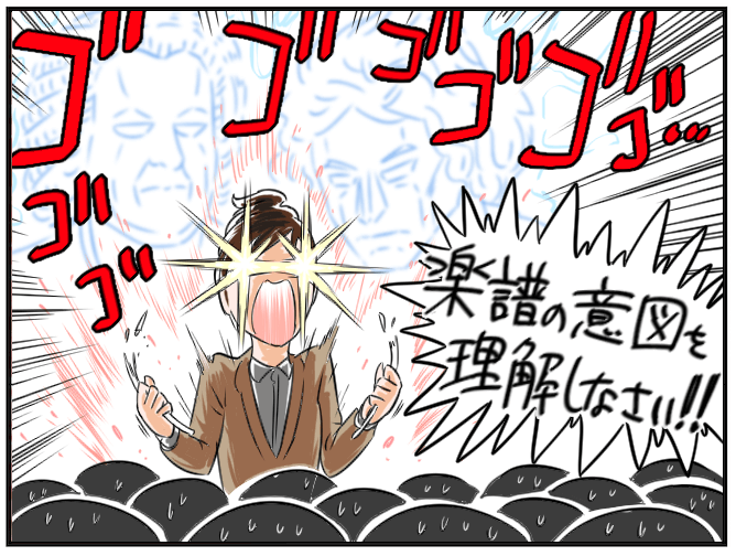 03.こっちの顧問もめっちゃ怖いから! (1)