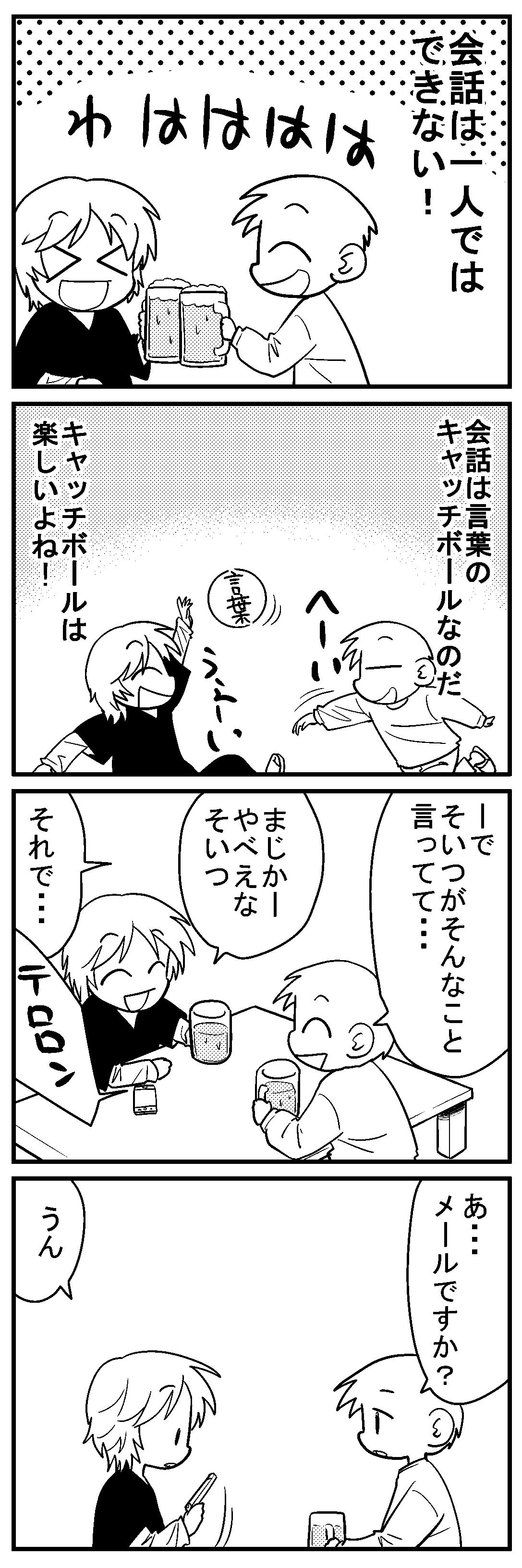 深読みくん37-1