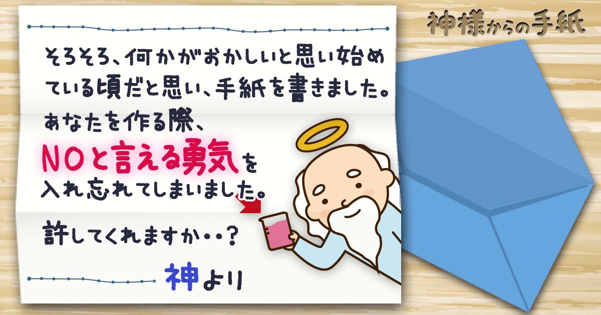 神手紙10