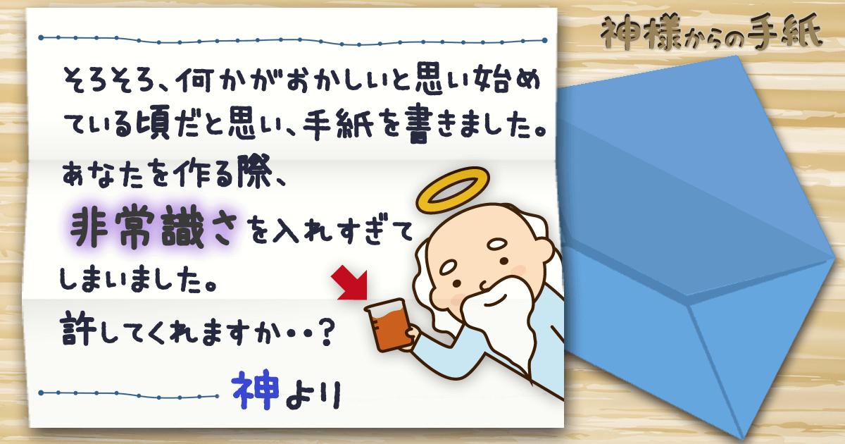 神手紙12