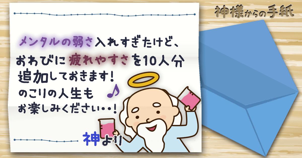 神手紙61