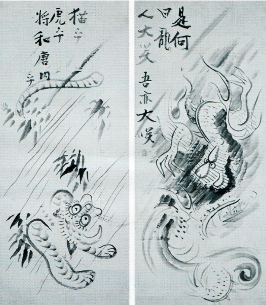 日本画 ゆるふわ5