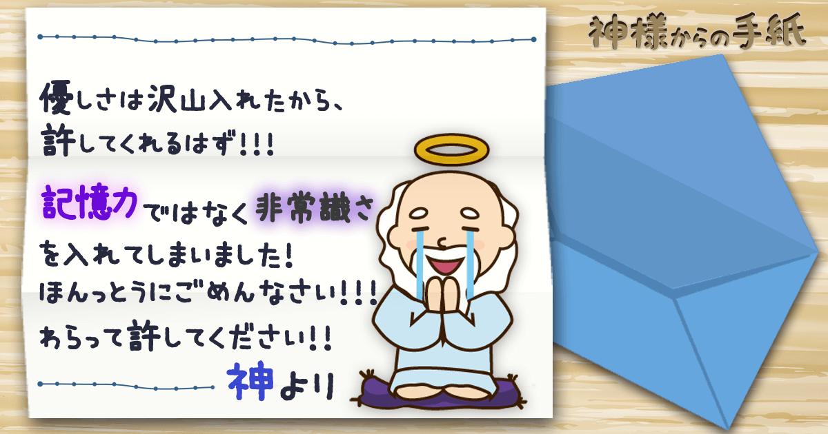 神手紙39