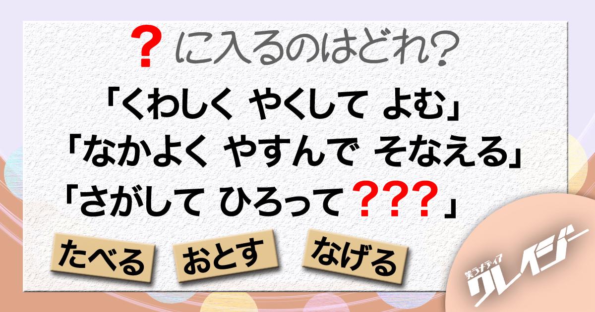 クイズ79
