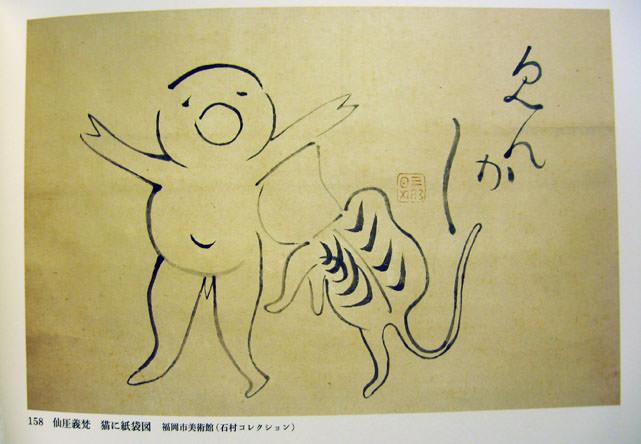 日本画 ゆるふわ13