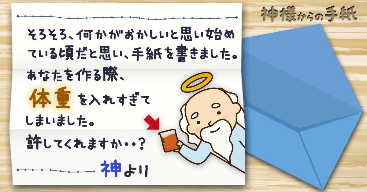 神手紙13