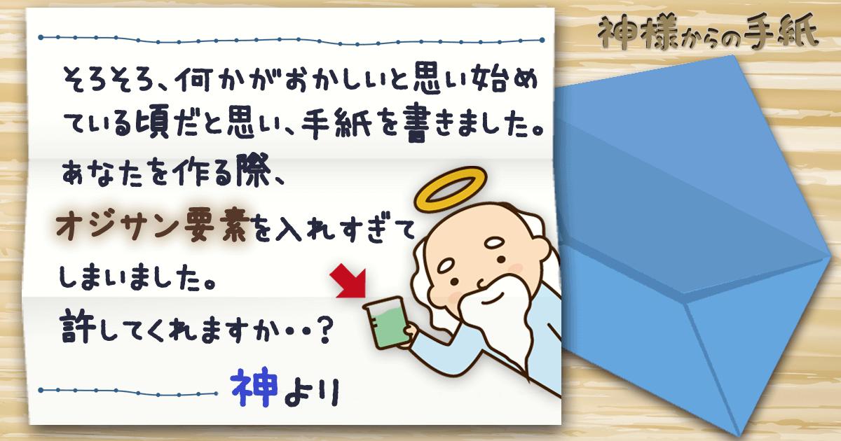 神手紙16