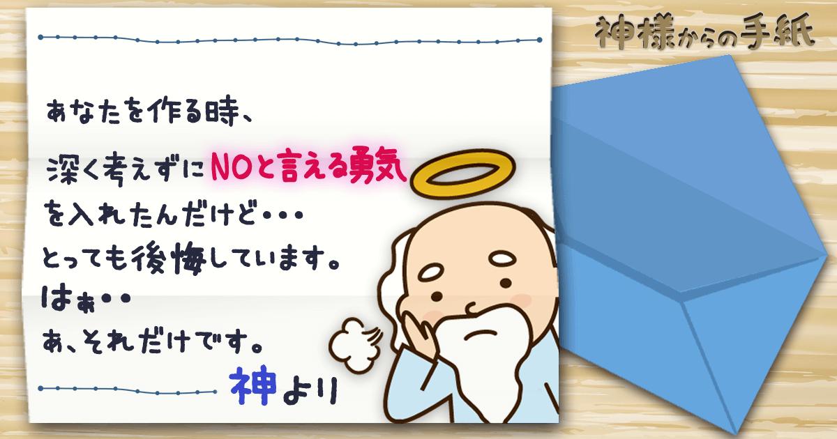 神手紙43