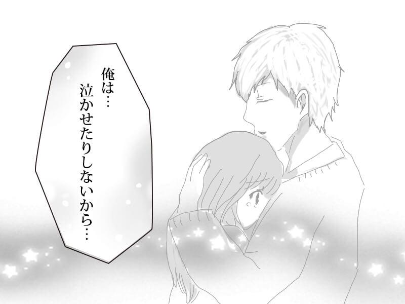 少女漫画8_2