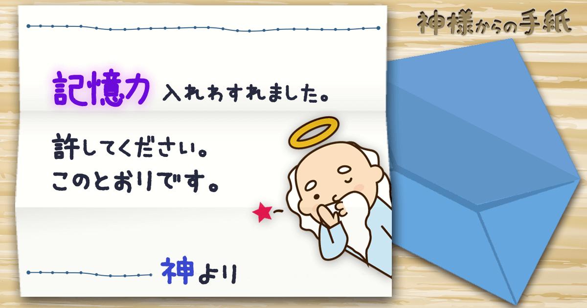神手紙51