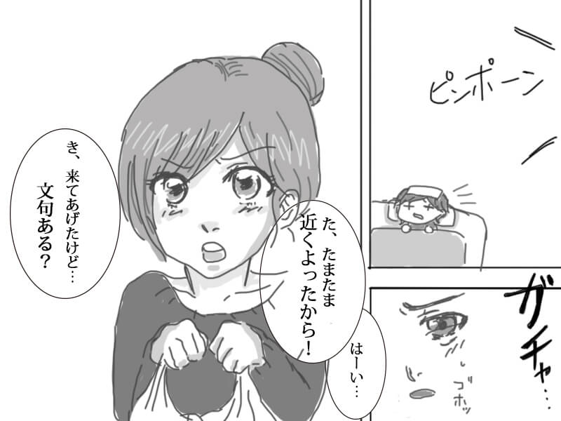 少女漫画4