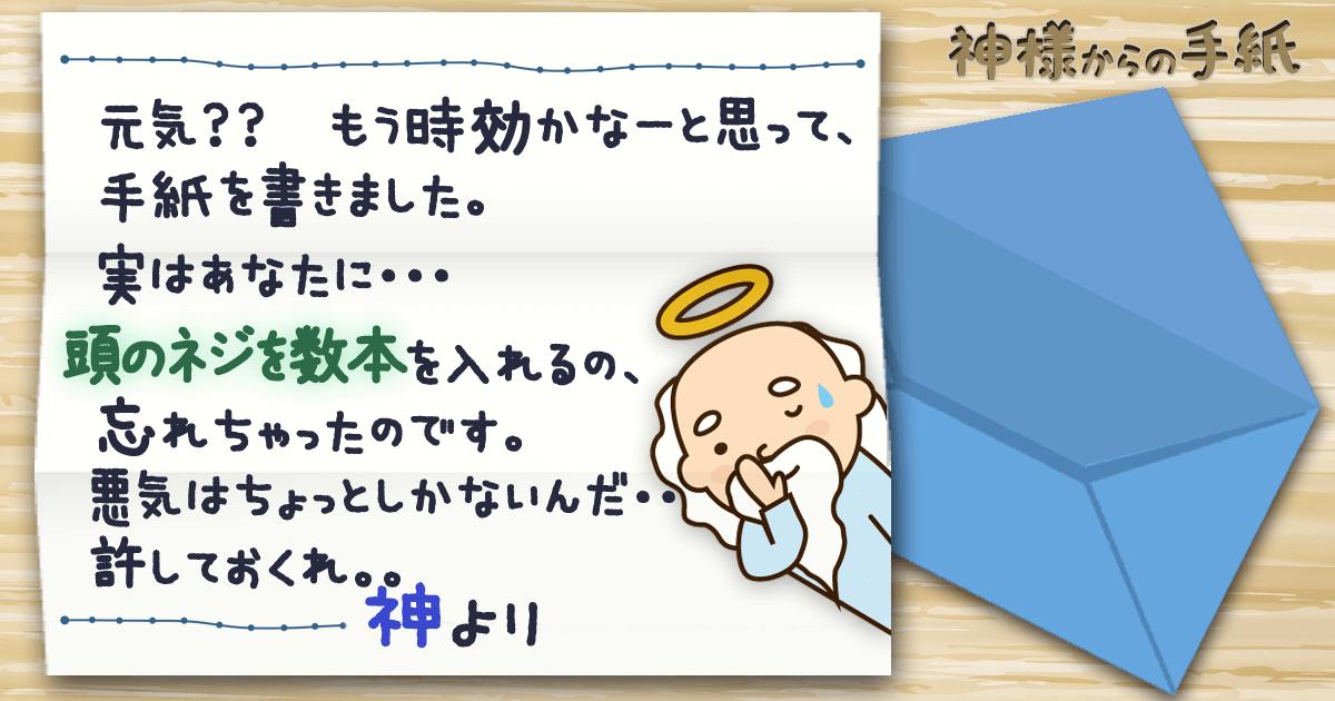 神手紙30