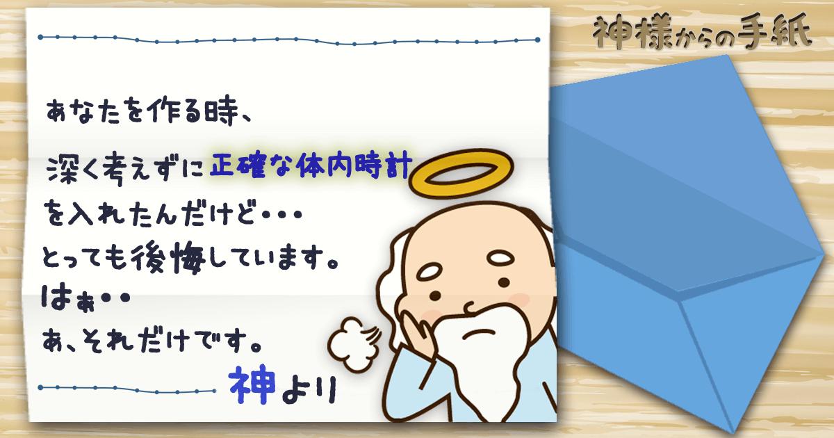 神手紙45
