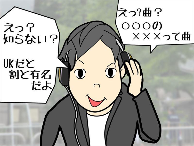 03知らない洋楽_R