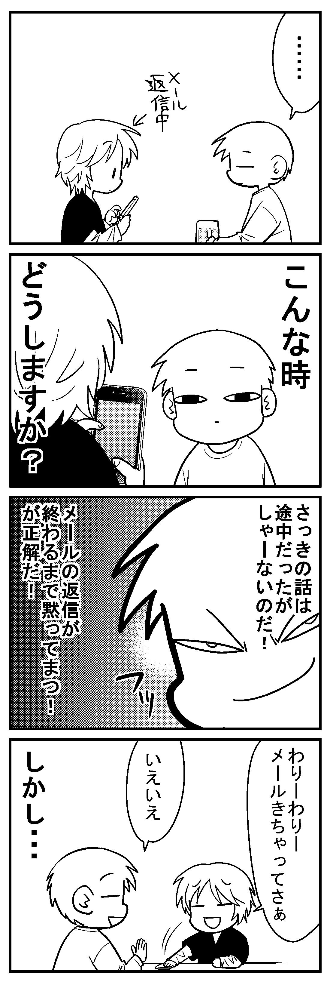 深読みくん37-2