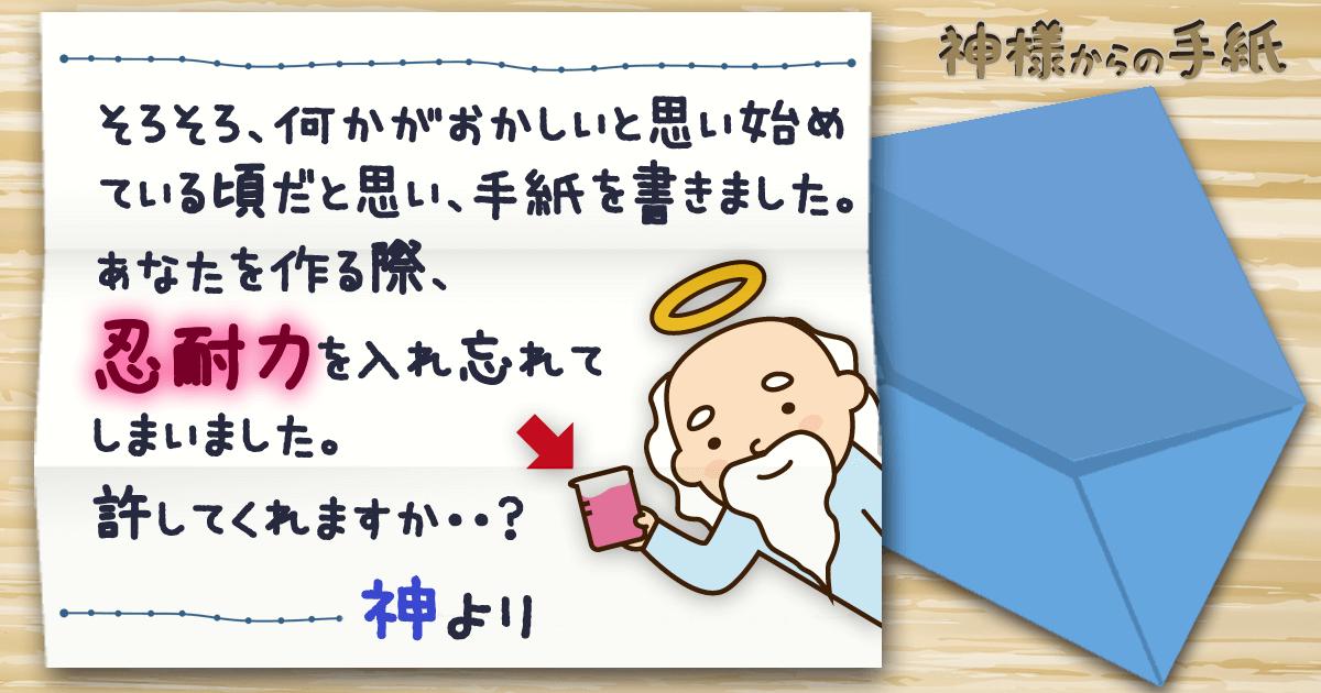 神手紙11