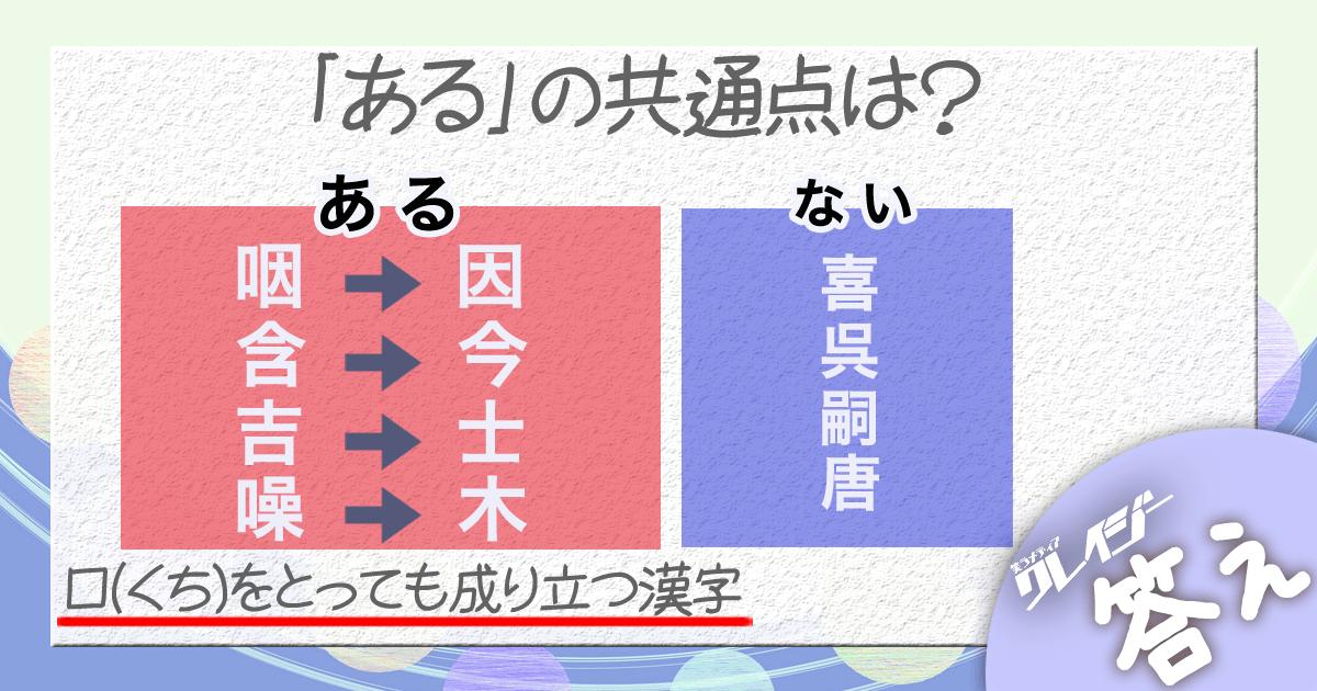 クイズ74a