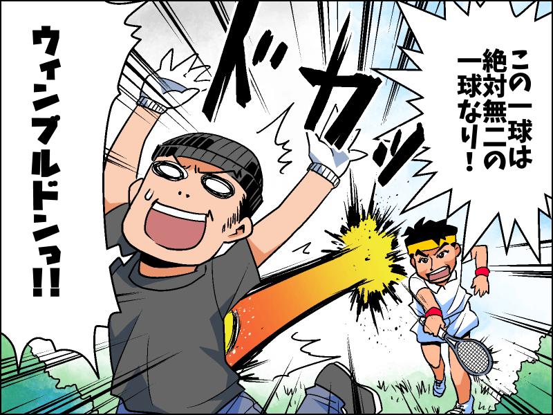 修造_010